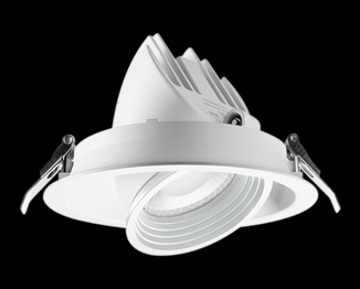 Energy Star 43W 4000LM MULTI SPOTLIGHT